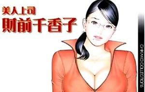 Hitomi Tanaka Slot Sex 2